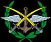 وزارة الدفــــاع